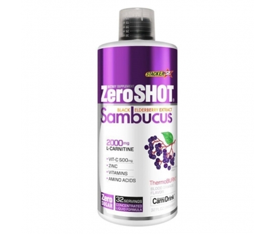 ZeroShot Sambucus 2000 Mg L-Carnitine 960 mL